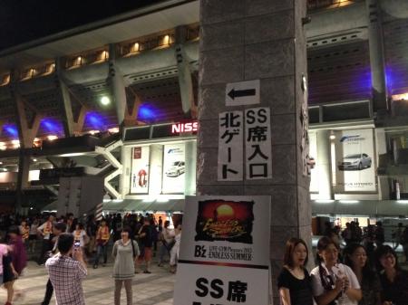 写真 2013-09-21 21 19 14.jpg