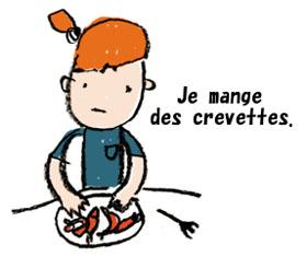 小エビなフランス語 Comme L Oiseau