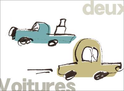 車 フランス語 数字の2