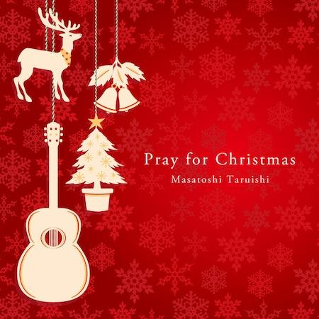 クリスマス,イラスト,トナカイ,ベル,オーナメント,ギター,