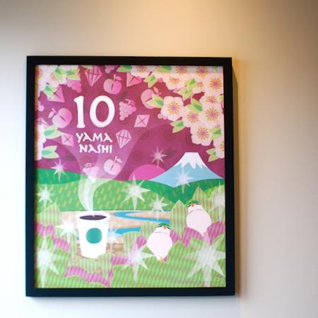 スターバックス(Starbucks/スタバ)ポスター、イラスト、山梨10周年、アニャン