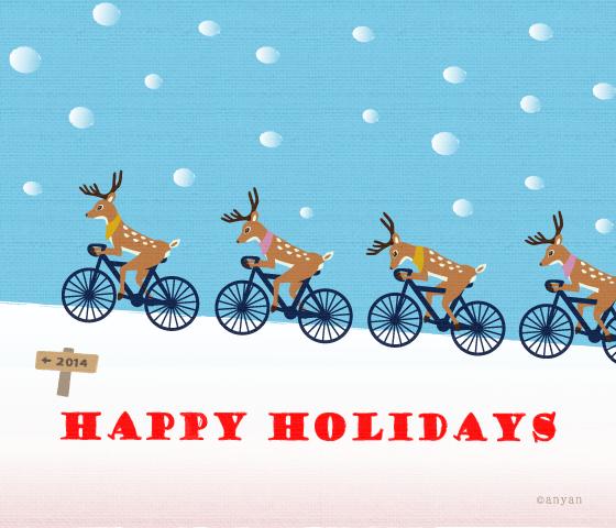 happy holidays イラスト アニャン
