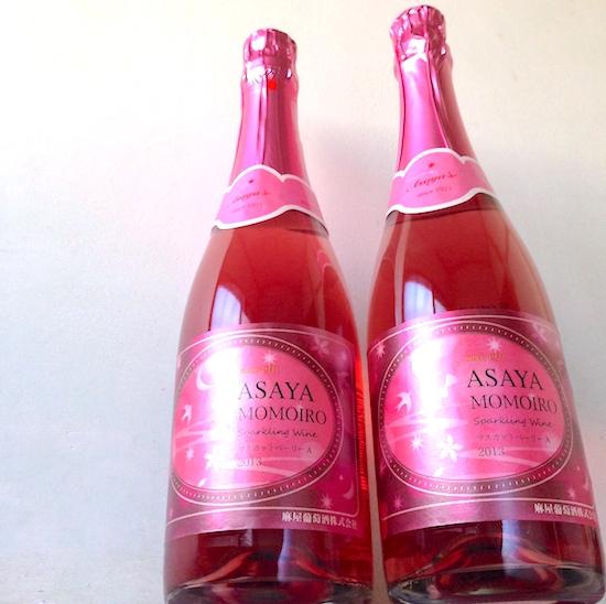 山梨県産スパークリングワイン,ラベルデザイン,アニャン