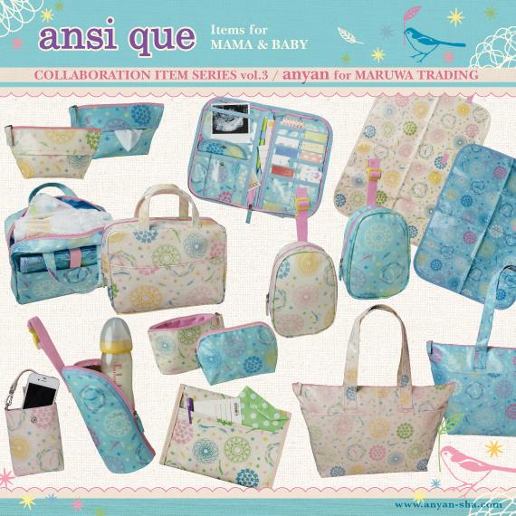 ansi que(アンシーク),アニャン&丸和貿易デザインアイテムシリーズ
