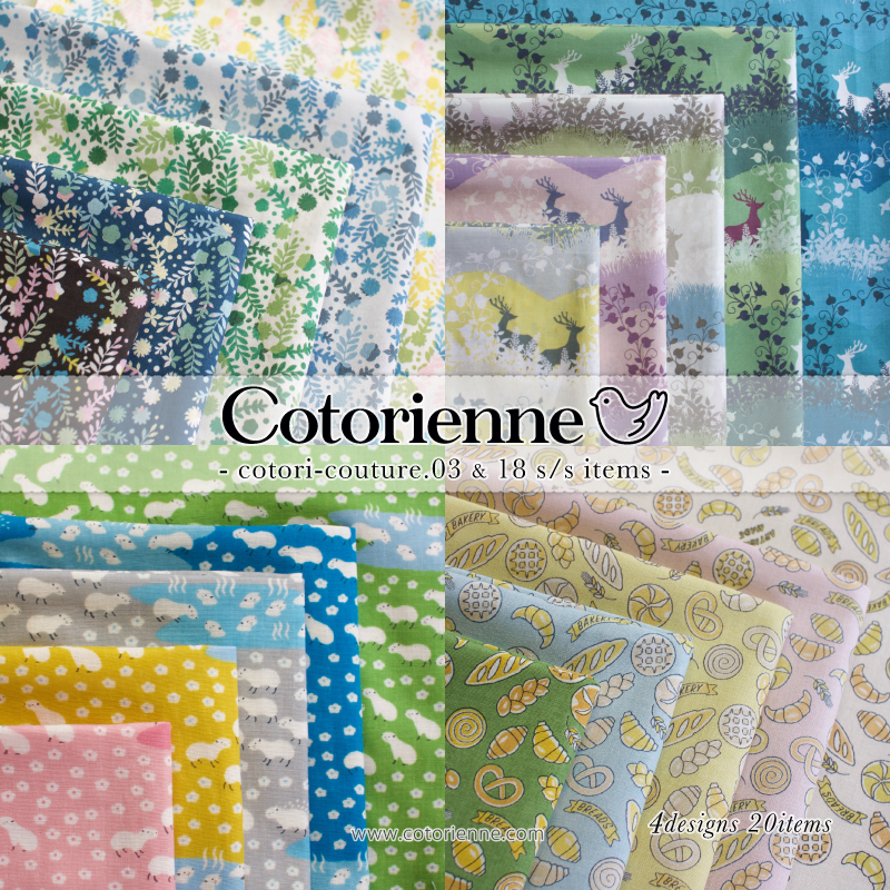 cotorienne コトリエンヌ anyan design atelier