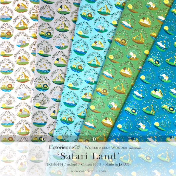 Cotorienne safari land , textiledesign anyan