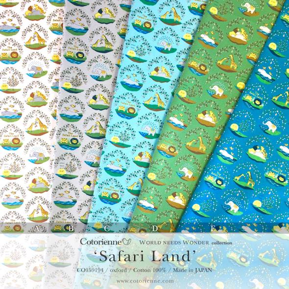 Cotorienne safari land , textiledesign anyan