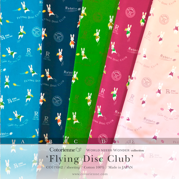 Cotorienne Flying Disc Club  , textiledesign anyan