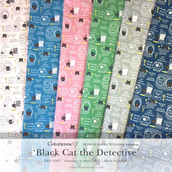 Cotorienne Black Cat the Detective  , textiledesign anyan