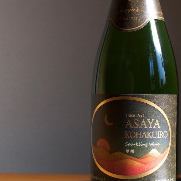 麻屋葡萄酒 こはくいろスパークリングワイン ラベルデザイン