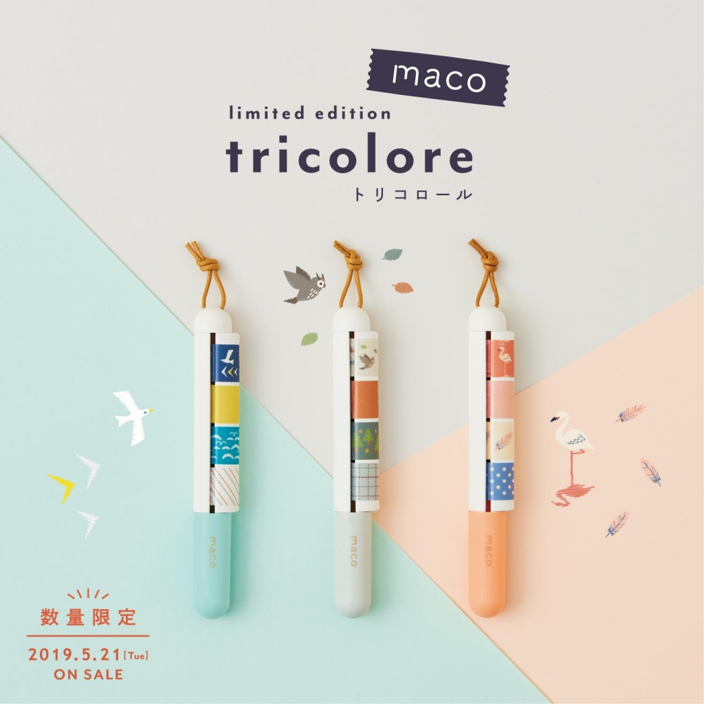 maco tricolore, マスキングテープ, anyan design atelier