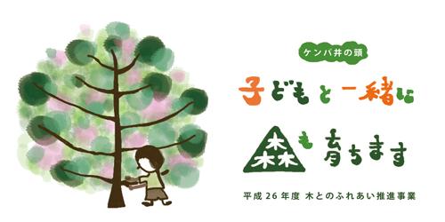 title_ino.jpg