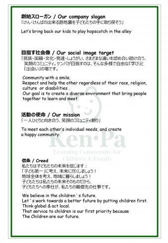 Poster_KenPa_principle
