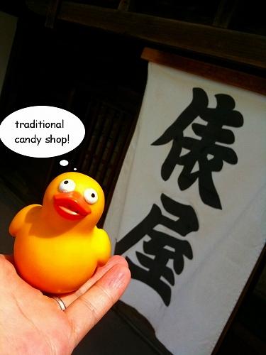 金沢の飴屋さんだよ〜