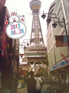 2013-07-29-22-42-40_deco.jpg