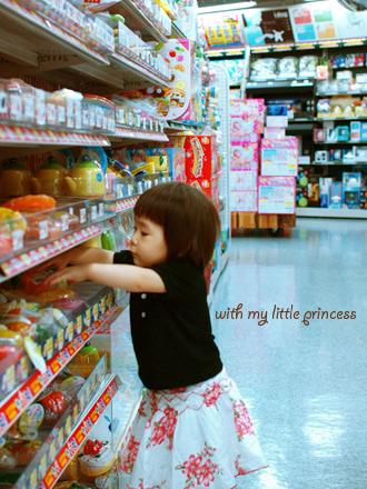 おもちゃに夢中☆