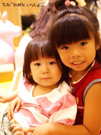 お姉ちゃんに抱っこされるちび姫。