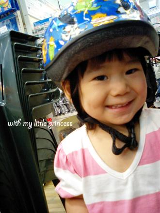 ヘルメットうれしそうです。