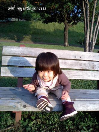 公園にて。