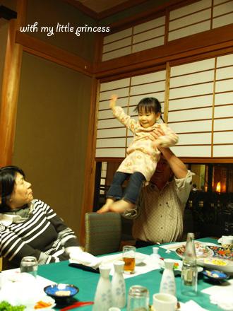 長崎のおじちゃん、おばちゃんと。
