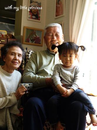 ひいおじいちゃん&ひいおばあちゃんと。