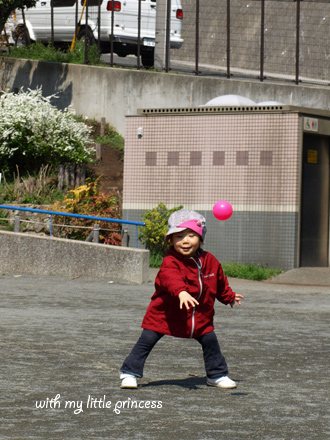 お父さんとボール遊び。
