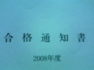 200711302214000.jpg