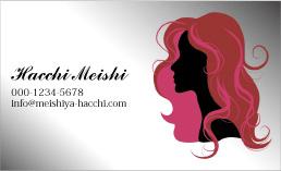 美容デザイン名刺 BI-002A(女性ピンクヘアー)