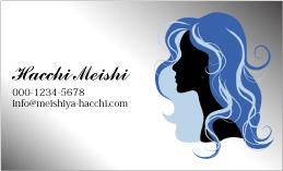 美容デザイン名刺 BI-003A(女性ブルーヘアー)