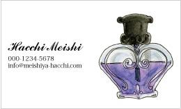 美容デザイン名刺 BI-022A(バイオレットネイル)