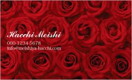 花のデザイン名刺 PPL-001A(敷き詰められた赤いバラ)