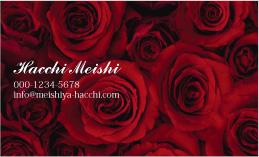 花のデザイン名刺 PPL-002A(深紅の薔薇)