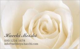花のデザイン名刺 PPL-003A(ホワイトローズデザイン)