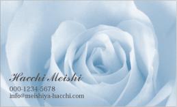 花のデザイン名刺 PPL-003B(ブルーローズデザイン)
