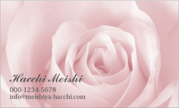 花のデザイン名刺 PPL-003C(ピンクローズデザイン)