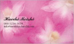花のデザイン名刺 PPL-004A(デンファレ)