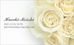 花のデザイン名刺 PPL-006A(バラ)