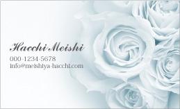 花のデザイン名刺 PPL-006B(バラ)