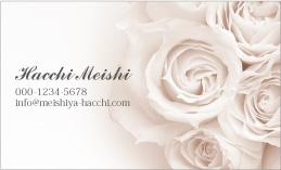 花のデザイン名刺 PPL-006C(バラ)