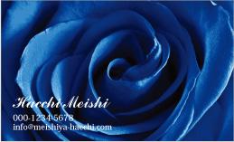花のデザイン名刺 PPL-013A(濃い青のバラ)