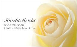 花のデザイン名刺 PPL-021A(エレガントローズ)