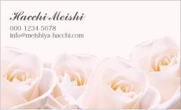 花のデザイン名刺 PPL-025A(ビューティフルローズ)