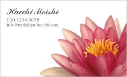 花のデザイン名刺 PPL-028A(赤い蓮の花)