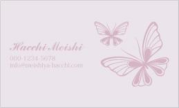 蝶デザイン名刺 BU-010A