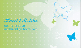 蝶デザイン名刺 BU-026A