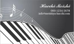 音楽デザイン名刺 MU-009A(ピアノ鍵盤)