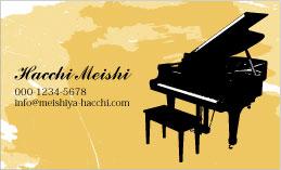 音楽デザイン名刺 MU-010A(ピアノ)