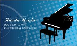 音楽デザイン名刺 MU-010C(ピアノ)