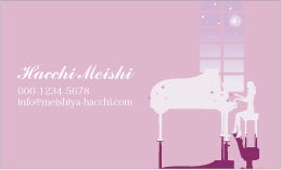 音楽デザイン名刺 MU-019A(月夜に響くピアノ)