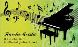音楽デザイン名刺 MU-022B(ピアノと音符達)